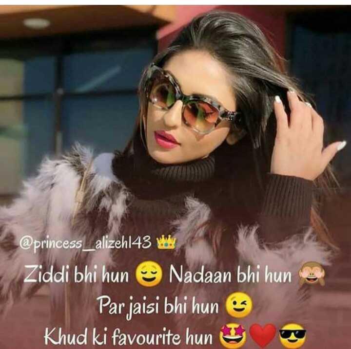 🤷♀️गर्ल्स गैंग - @ princess _ alizehl43 why Ziddi bhi hun Nadaan bhi hun Par jaisi bhi hun Khud ki favourite hun - ShareChat