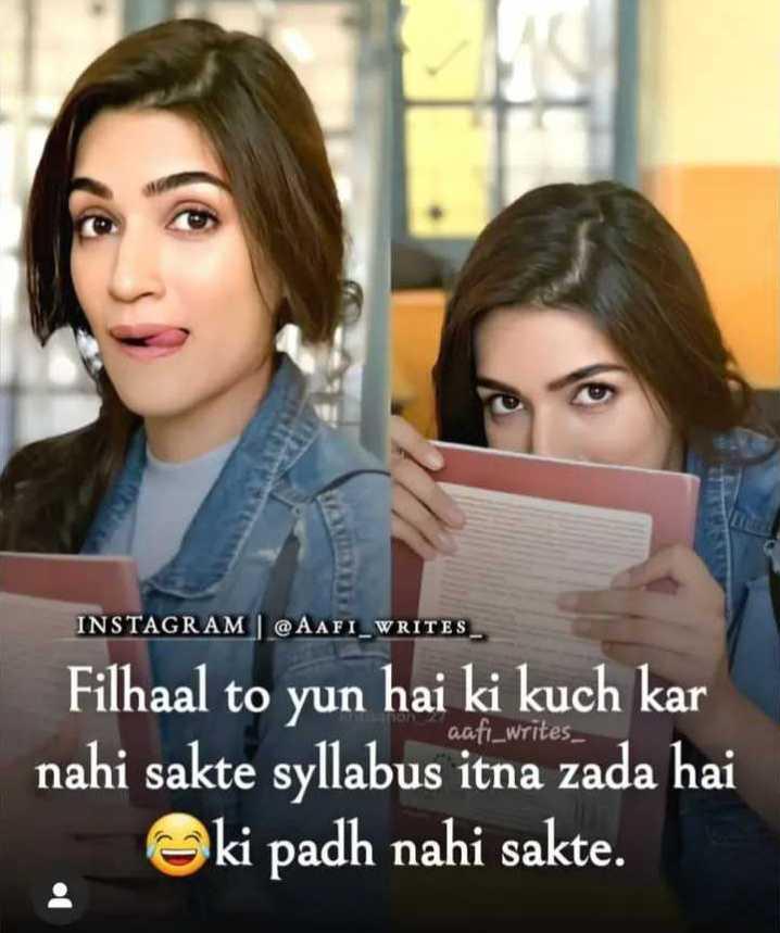 🤷♀️गर्ल्स गैंग - INSTAGRAM @ AAFIWRITES aafi _ writes Filhaal to yun hai ki kar nahi sakte syllabus itna zada hai ki padh nahi sakte . - ShareChat