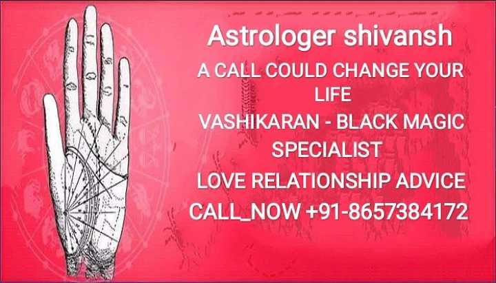 👳♀️ नो बियर्ड डे - Astrologer shivansh A CALL COULD CHANGE YOUR LIFE VASHIKARAN - BLACK MAGIC SPECIALIST LOVE RELATIONSHIP ADVICE CALL _ NOW + 91 - 8657384172 - ShareChat