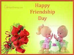 👯♂️ बेस्ट फ्रेंड - Happy Friendship Day - ShareChat