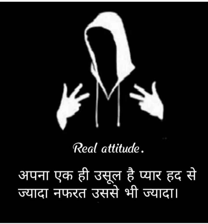 💇♂️ मेंस हेयर स्टाइल - Real attitude . अपना एक ही उसूल है प्यार हद से ज्यादा नफरत उससे भी ज्यादा । - ShareChat