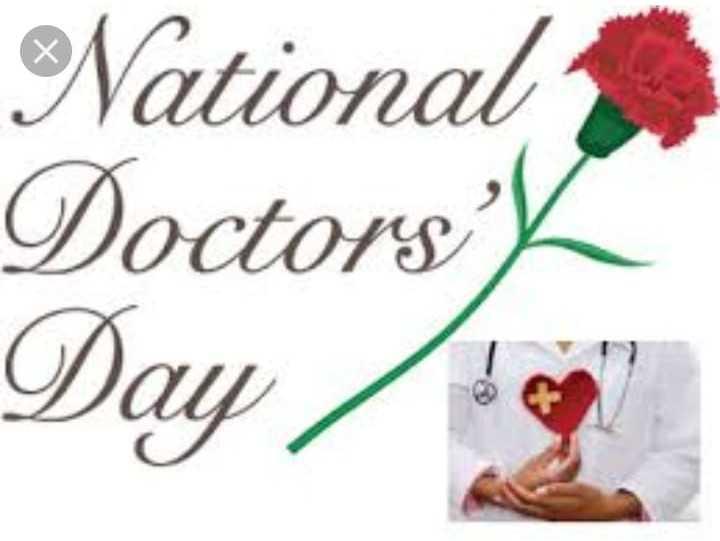 👨🏻⚕️राष्ट्रीय डॉक्टर दिवस👩🏻⚕️ - National Doctors ' K Day - ShareChat