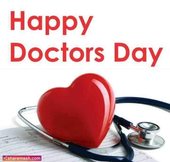 👨🏻⚕️राष्ट्रीय डॉक्टर दिवस👩🏻⚕️ - Happy Doctors Day < sharemash . com - ShareChat