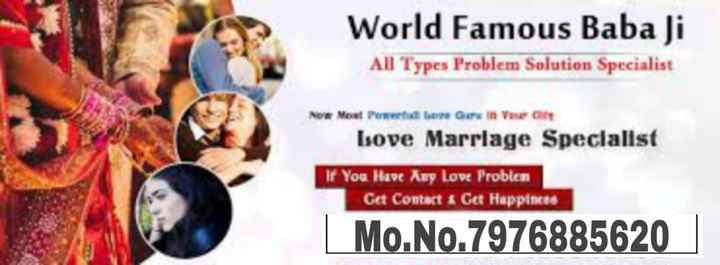 🏋🏻‍♀️ सेहत के नुस्खे - World Famous Baba Ji All Types Problem Solution Specialist Now Most Pow e r Gure in Your de Isove Marriage Specialist If You Have Any Love Problem Get Contact Get Happines | Mo . No . 7976885620 - ShareChat