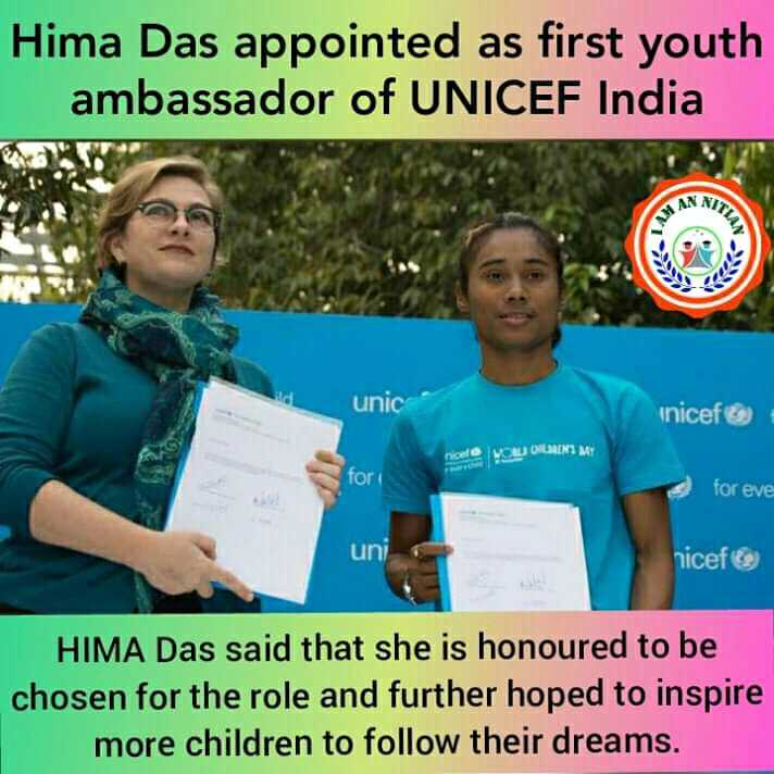 🏃‍♀️ हिमा दास - Hima Das appointed as first youth ambassador of UNICEF India unic Inicef COLONI MY fora for eve uni nicef HIMA Das said that she is honoured to be chosen for the role and further hoped to inspire more children to follow their dreams . - ShareChat