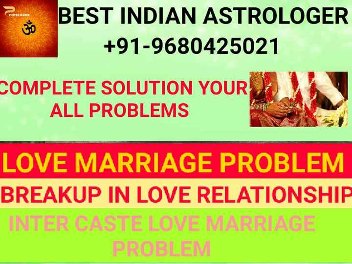 🤼♂️ਕਬੱਡੀ ਲੀਗ 2019 - POSTIR KAKER BEST INDIAN ASTROLOGER + 91 - 9680425021 COMPLETE SOLUTION YOUR ALL PROBLEMS LOVE MARRIAGE PROBLEM BREAKUP IN LOVE RELATIONSHIP INTER CASTELOVE MARRIAGE - ShareChat