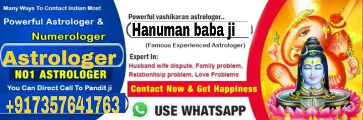 🤼‍♂️ ਦਬੰਗ ਦਿੱਲੀ Vs ਬੰਗਲੌਰ ਬੁੱਲਸ - Many Ways To Contact Indian Most Powerful vashikaran astrologer . . Powerful Astrologer & Numerologer ( Hanuman babaji Astrologer NO1 ASTROLOGER You Can Direct Call To Panditji ( Famous Experienced Astrologer ) Expert In : Husband wife dispute , Family problem Relationhsip problem , Love Problems Contact Now & Get Happiness + 917357641763 ) USE WHATSAPP - ShareChat