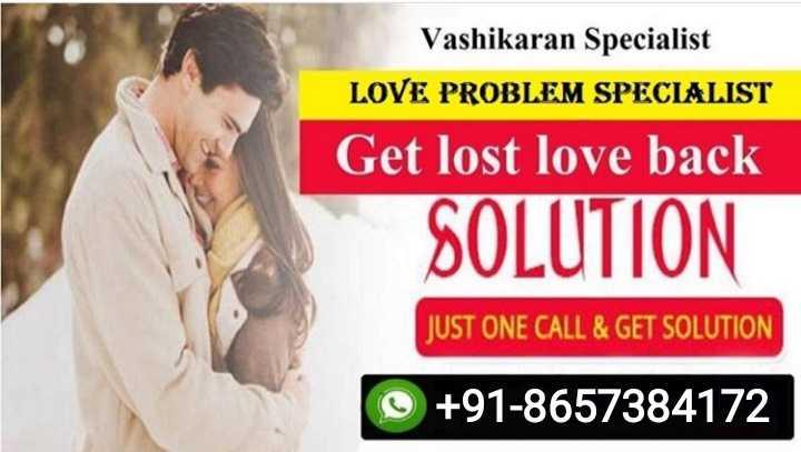 🙋♂️ હું છું શેરચેટ કેપ્ટન - Vashikaran Specialist LOVE PROBLEM SPECIALIST Get lost love back SOLUTION JUST ONE CALL & GET SOLUTION + 91 - 8657384172 - ShareChat