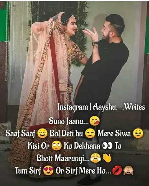 💁♀️ଗର୍ଲସ ଆଟିଟ୍ୟୁଡ଼ ଷ୍ଟାଟସ - Instagram | Aayshu . _ . Writes Suno Jaanu . . Saaf Saaf Bol Deti hu Mere Siwa Kisi Or Ko Dekhana 00 To Bhott Maarungi . . . Tum Sirf Or Sirf Mere Ho . . . O - ShareChat