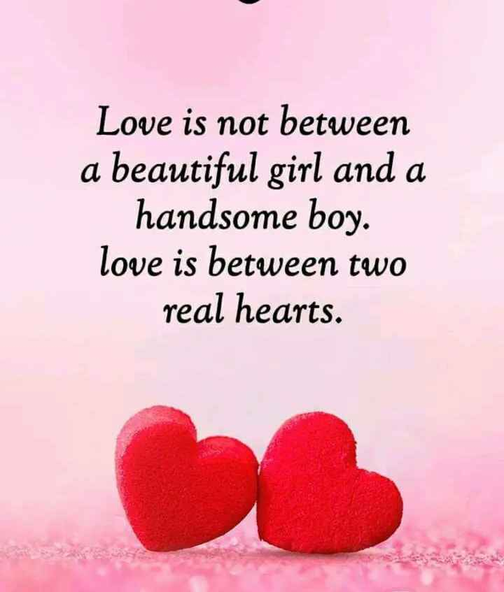 💁♂️ବୟଜ ଆଟିଟ୍ୟୁଡ଼ ଷ୍ଟାଟସ - Love is not between a beautiful girl and a handsome boy . love is between two real hearts . - ShareChat