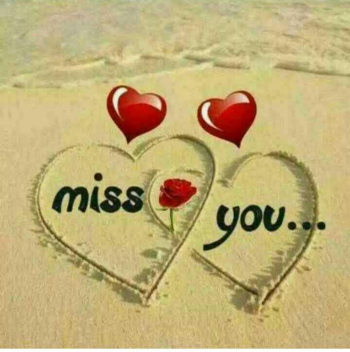 🤸♀️ கலை - miss you . . . - ShareChat
