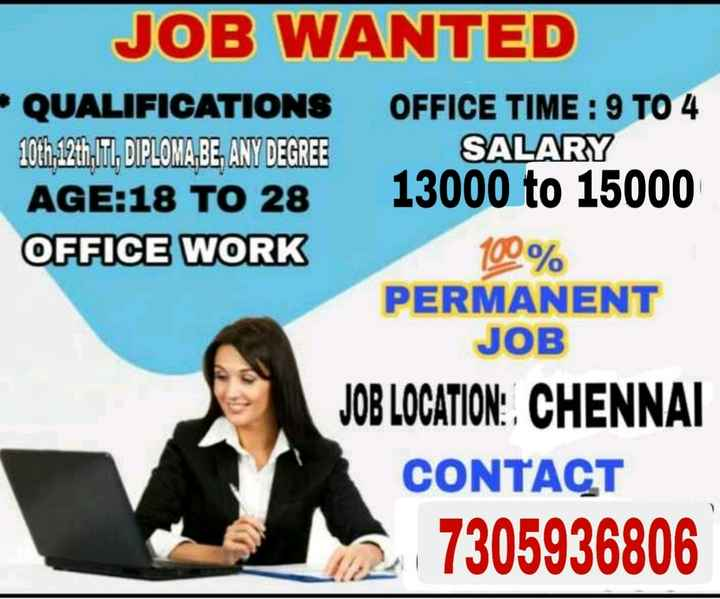 💁♀️வேலை வாய்ப்பு குறிப்புகள் - 100 % JOB WANTED QUALIFICATIONS OFFICE TIME : 9 TO 4 10th 121h , U , DIPLOMA , BE , ANY DEGREE SALARY AGE : 18 TO 28 13000 to 15000 OFFICE WORK PERMANENT JOB JOB LOCATION : CHENNAI CONTACT 7305936806 - ShareChat