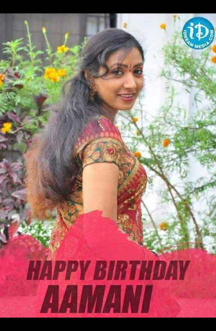 🙋♂️నేను షేర్చాట్ కెప్టెన్ - ORE COM M HAPPY BIRTHDAY AAMANI - ShareChat