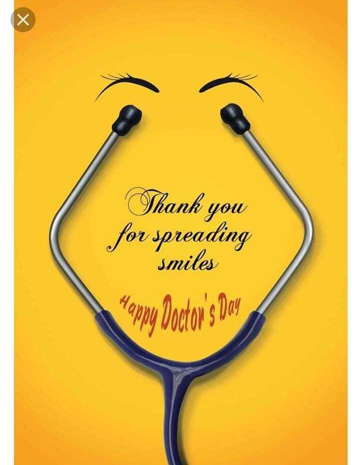 👨⚕️ ರಾಷ್ಟ್ರೀಯ ವೈದ್ಯರ ದಿನ - Thank you for spreading smiles appy Doctor ' s Day - ShareChat