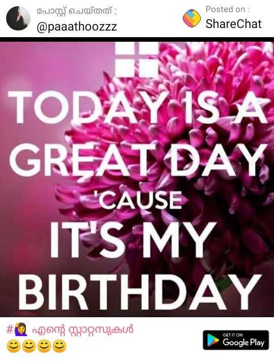 🙋♀️ എൻ്റെ സ്റ്റാറ്റസുകൾ - പോസ്റ്റ് ചെയ്തത് : @ paaathoozzz Posted on : ShareChat TODAY IS A GREAT DAY ' CAUSE IT ' S MY BIRTHDAY # zong Higmavo GET IT ON Google Play - ShareChat