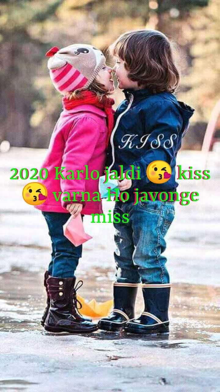 🙋♂️ 2020 માં આપણું ગુજરાત - KISS 2020 karlojaldi kiss I am a 10 javonge miss - ShareChat