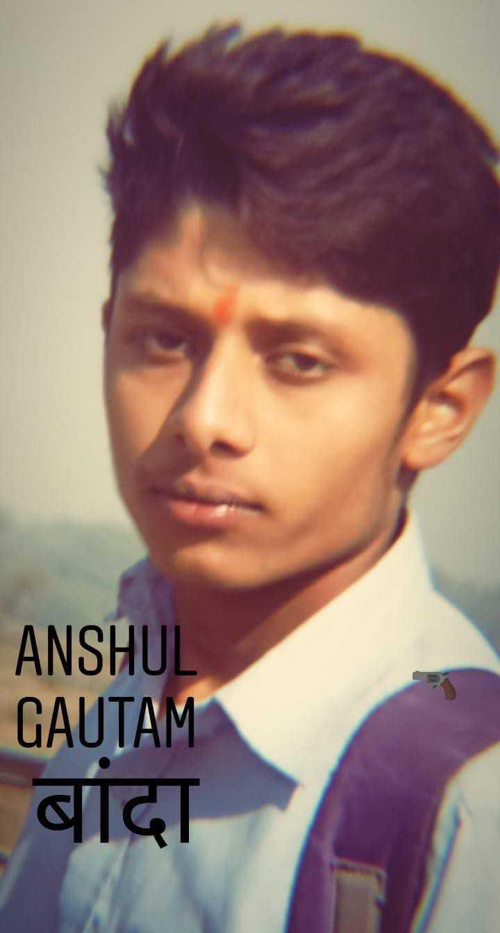 🤼♂️ UP Yoddha vs Gujarat - ANSHUL GAUTAM बांदा - ShareChat
