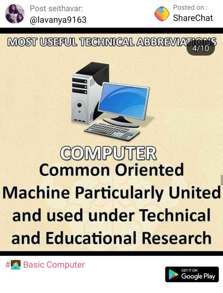 👩‍💻 Basic Computer - Post seithavar : @ lavanya9163 Posted on : ShareChat MOST USEFUL TECHNICAL ABBREVIATUOINS COMPUTER Common Oriented Machine Particularly United and used under Technical and Educational Research # Basic Computer GET IT ON mputer Google Play Google Play - ShareChat