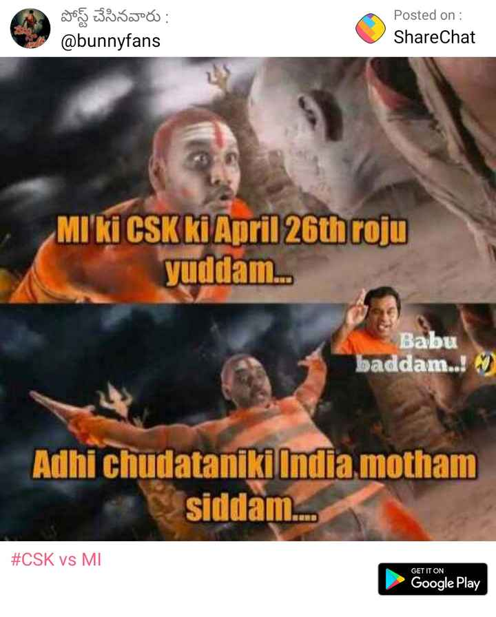 🤼♀CSK vs MI - పోస్ట్ చేసినవారు : @ bunnyfans Posted on : ShareChat Mi ' ki CSK ki April 26th roju yuddam . . Babu baddam . . . Adhi chudataniki India motham siddam . . . # CSK vs MI GET IT ON Google Play - ShareChat