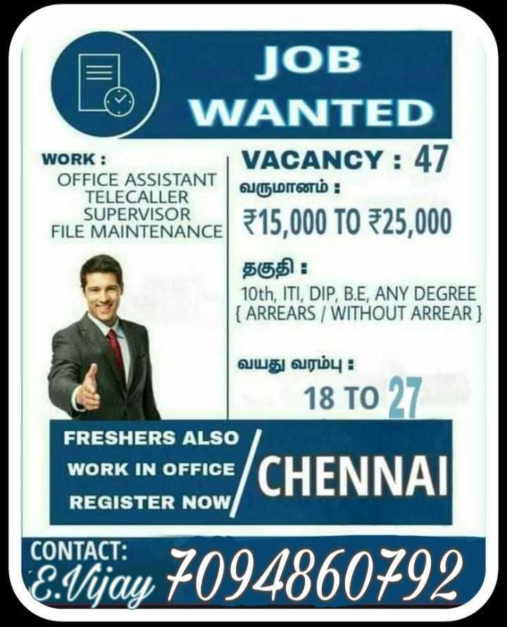 🙋♂ IPL ஸ்கோர் - ShareChat