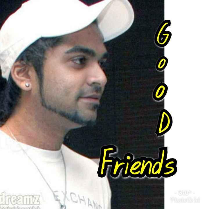 👱♂STR - Friends treamz EXCH - ShareChat