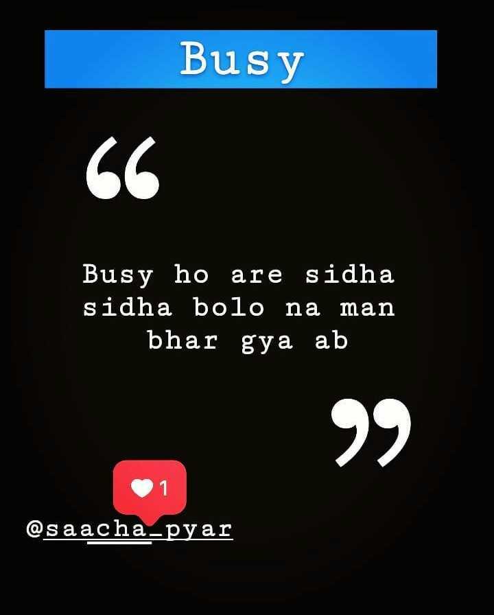 👩🎨WhatsApp प्रोफाइल DP - Busy Busy ho are sidha sidha bolo na man bhar gya ab @ saacha _ pyar - ShareChat