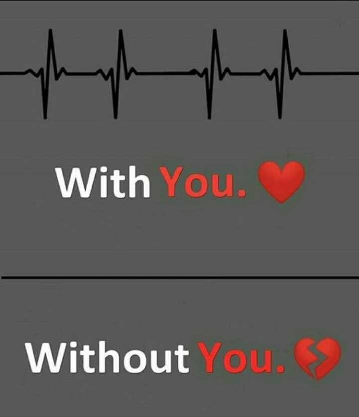 👩🎨WhatsApp प्रोफाइल DP - With You Without You . - ShareChat