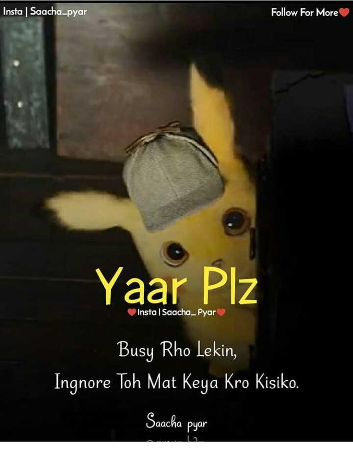 👩🎨WhatsApp प्रोफाइल DP - Insta Saacha _ pyar Follow For More Yaar Piz Insta Saacha _ Pyar Busy Rho Lekin , Ingnore Toh Mat Keya Kro Kisiko . Saacha pyar - ShareChat