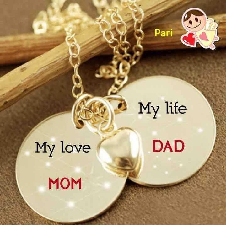 👩🎨WhatsApp प्रोफाइल DP - Pari My life DAD My love MOM - ShareChat