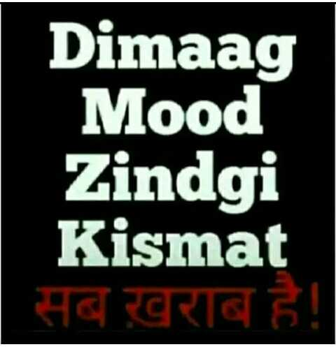 👩🎨WhatsApp प्रोफाइल DP - Dimaag Mood Zindgi Kismat CRICA ! - ShareChat