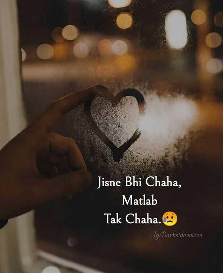 👩🎨WhatsApp प्रोफाइल DP - Jisne Bhi Chaha , Matlab Tak Chaha . Ig / Darksidevoices - ShareChat