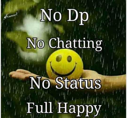 👩🎨WhatsApp प्रोफाइल DP - - No Dp No Chatting No Status Full Happy - ShareChat