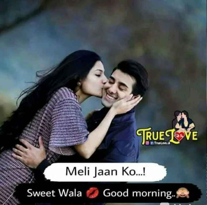 👩‍🎨WhatsApp प्रोफाइल DP - TRUE LOVE True love Meli Jaan Ko . . . ! Sweet Wala Good morning . . - ShareChat