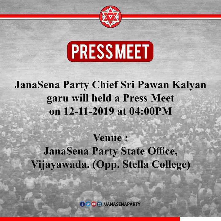 ✊జనసేన - PRESS MEET JanaSena Party Chief Sri Pawan Kalyan garu will held a Press Meet on 12 - 11 - 2019 at 04 : 00PM LA Venue : JanaSena Party State Office , Vijayawada . ( Opp . Stella College ) O O IJANASENAPARTY - ShareChat