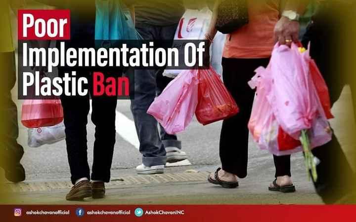 ✋काँग्रेस  - Poor Implementation of Plastic Ban ashokchavanofficial f ashokchavanofficial AshokChavanINC - ShareChat