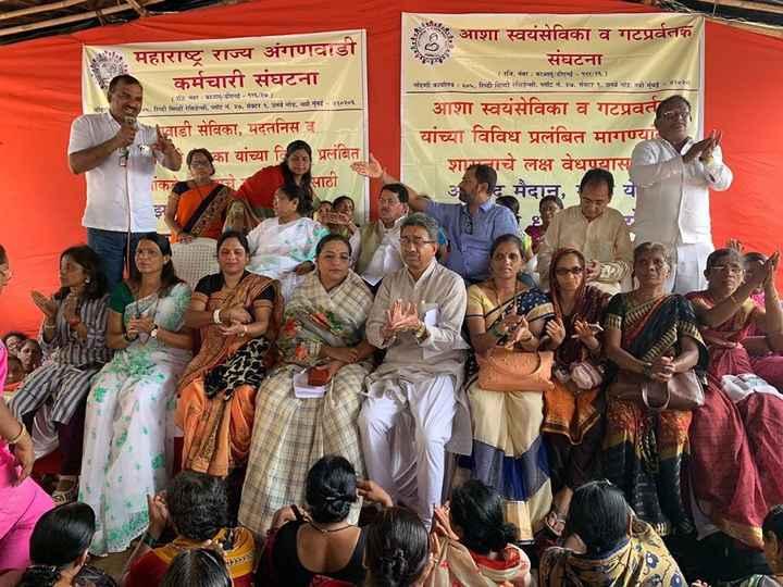 ✋काँग्रेस  - . आशा स्वयंसेविका व गटप्रर्वतक महाराष्ट्र राज्य अंगणवाडी कर्मचारी संघटना संघटना ( रजि . नंबर : काम् डीएनई - १९१ / १६ ) नोंदणी कार्यालय : २०५ , रिध्दी सिध्दी रेसिडेन्सी , प्लॉट नं . २५ , सेक्टर १ , उलये नाड़ , नवी मुंबई - ४१०२ ( ति ना : शाम / डीएन - ११६ / १७ ) , विध्दी सिध्दी रेसिडेन्सी , प्लॉट न . २७ , सेक्टर १ , सर्व नोर , नवी मुंबई - ४१०५०६ नोंद वाडी सेविका , मदतनिस व का यांच्या हि प्रलंबित | आशा स्वयंसेविका व गटप्रवर्त यांच्या विविध प्रलंबित मागण्या शाचे लक्ष वेधण्यास । । | द मैदान , । ये । क साठी * ० 11 - 22 - ShareChat