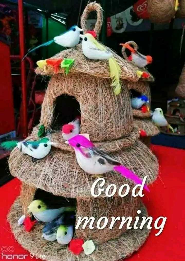 ✋ ৰাশিফল - Good morning honor - ShareChat