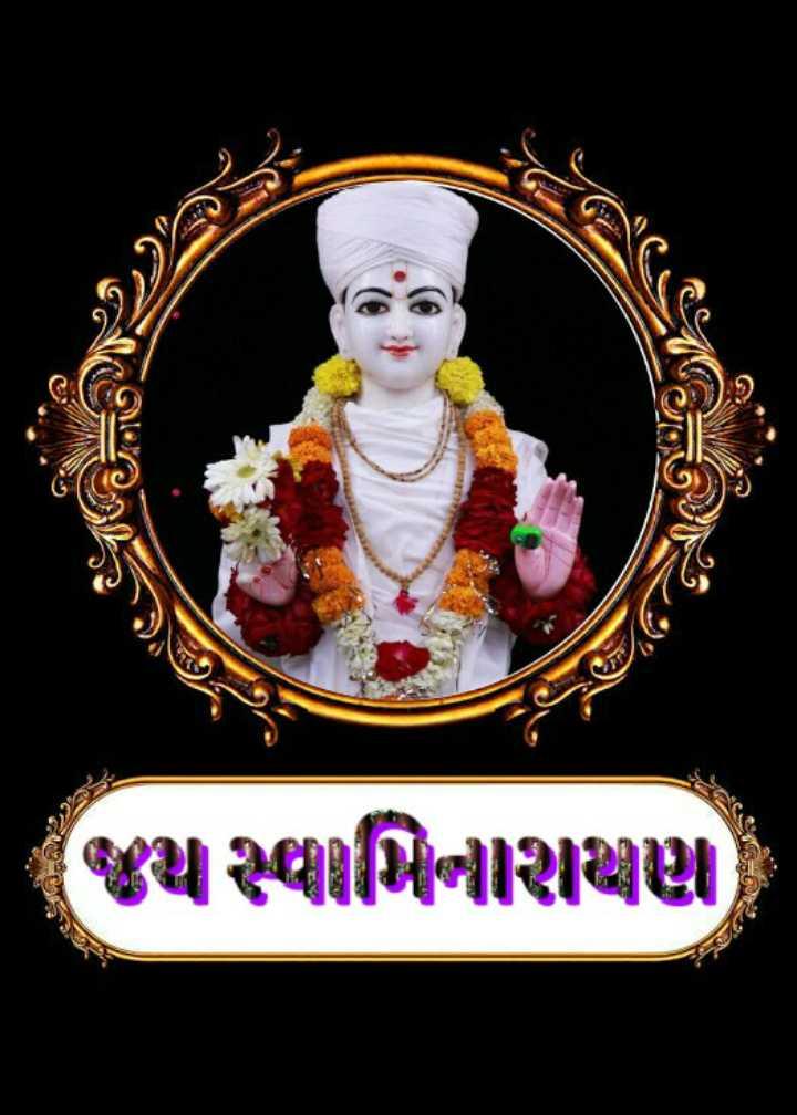 ✋ જય સ્વામીનારાયણ - જય સ્વામિનારાયણ - ShareChat