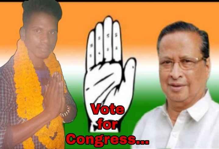 ✋କଂଗ୍ରେସ - Vote for Congress . . . - ShareChat