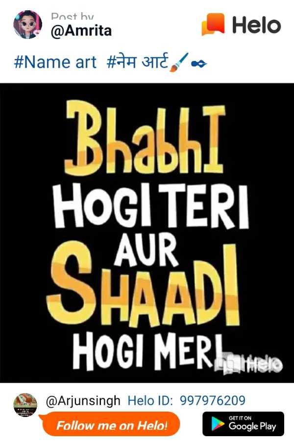 ✌ अन्य टैलेंट👍 - Post by @ Amrita Amrita # Name art # नेम आर्ट / Bhabhi HOGI TERI SHAADI AUR HOGI MERI Area @ Arjunsingh ID : 997976209 GET IT ON Follow me on ! Google Play - ShareChat