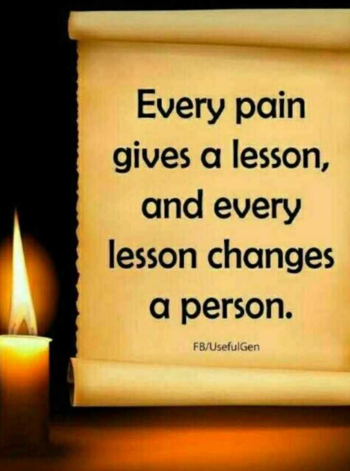✌️ આત્મવિશ્વાસ - Every pain gives a lesson , and every lesson changes a person . FB / Usefulgen - ShareChat