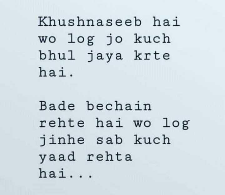 ✍🏻लेफ्ट हैंड नाम चैलेंज - Khushnaseeb hai wo log jo bhul jaya krte hai . Bade bechain rehte hai wo log jinhe sab yaad rehta hai . . . - ShareChat