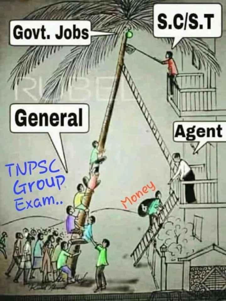 ✍ எக்ஸாம் குறிப்பு - S . C / S . T Govt . Jobs General Agent TNPSCV Group Exam . . Money - ShareChat