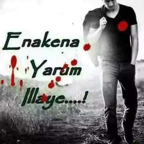✍ நான் உருவாக்கியது - Enakena . 1 Yam Maye . . . ! - ShareChat