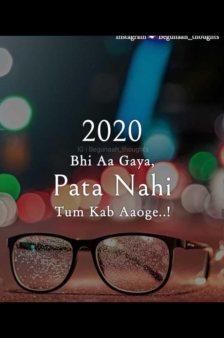 ✍️अल्फ़ाज़✍️ - instagrain degunaan _ trougats 2020 IG | Begunaah _ thoughts Bhi Aa Gaya , Pata Nahi Tum Kab Aaoge . . ! - ShareChat