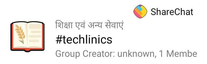✍️अल्फ़ाज़✍️ - ShareChat शिक्षा एवं अन्य सेवाएं # techlinics Group Creator : unknown , 1 Membe - ShareChat