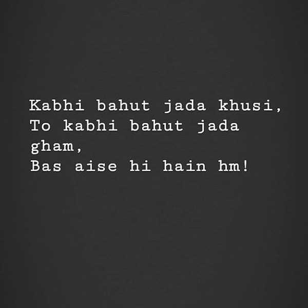 ✍️अल्फ़ाज़✍️ - Kabhi bahut jada khusi , To kabhi bahut jada gham , Bas aise hi hain hm ! - ShareChat