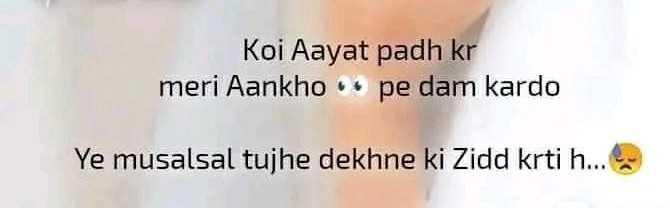 ✍️अल्फ़ाज़✍️ - Koi Aayat padh kr meri Aankho pe dam kardo Ye musalsal tujhe dekhne ki Zidd krti h . . . - ShareChat