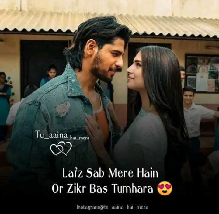 ✍️अल्फ़ाज़✍️ - Tu _ aaina hai mera Lafz Sab Mere Hain Or Zikr Bas Tumhara Instagram @ tu _ aaina _ hai _ mera - ShareChat