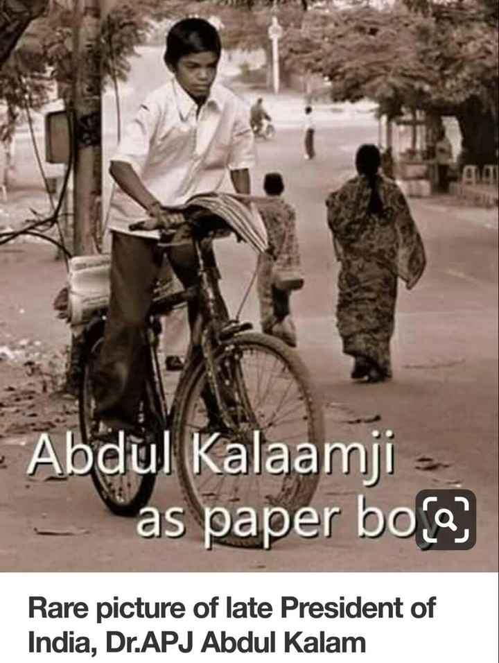 ✍️आज़ादी के किस्से - Abdul Kalaamji as paper boa ? Rare picture of late President of India , Dr . APJ Abdul Kalam - ShareChat